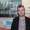 Игорь Кысин аватар