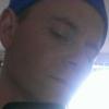 Ian Brugnoli аватар