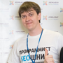 Евгений Копылов аватар
