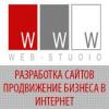 Веб-студия Киев аватар